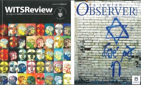 Feature ArticlesLana regularly writes feature articles for WITS Revue and the SA Jewish Observer